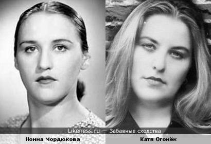 Нонна Мордюкова и Катя Огонёк
