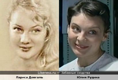 Лариса Довгаль и Юлия Рудина