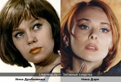 Нина Дробышева и Инна Дарк