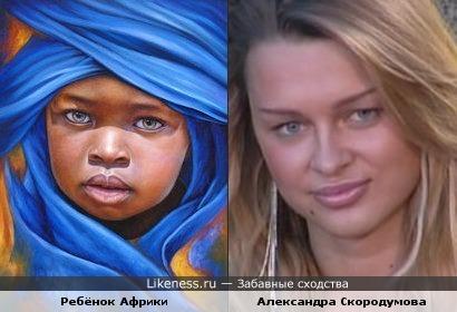 Ребёнок на картине напомнил Александру Скородумову
