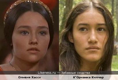 Оливия Хасси и К'Орианка Килчер