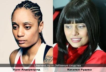 Куин Андерворлд и Наталья Рудова