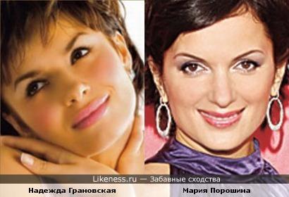 Надежда Грановская и Мария Порошина