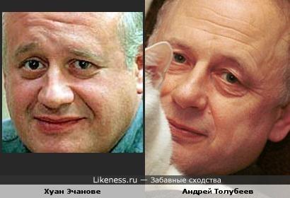 Хуан Эчанове и Андрей Толубеев похожи