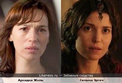 Ариадна Жиль и Сельма Эргеч