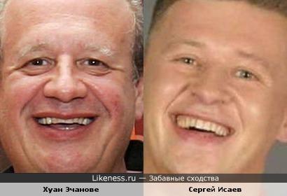 Хуан Эчанове и Сергей Исаев