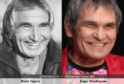 Войо Горич и Бари Алибасов