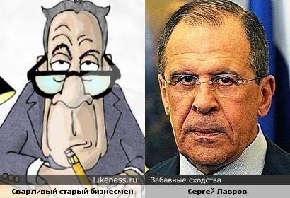 Сварливый старый бизнесмен с картинки напомнил Сергея Лаврова