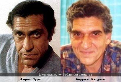 Амриш Пури и Андреас Кацулас