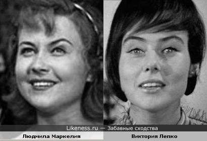 Людмила Маркелия и Виктория Лепко