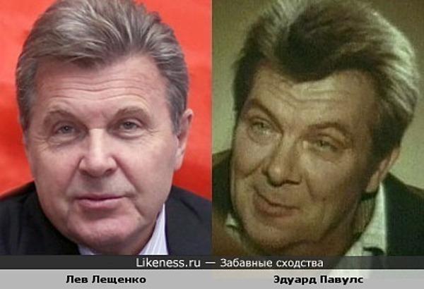 Лев Лещенко и Эдуард Павулс