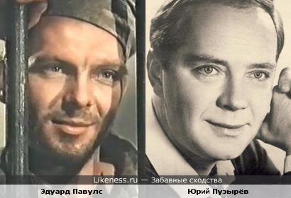 Эдуард Павулс и Юрий Пузырёв