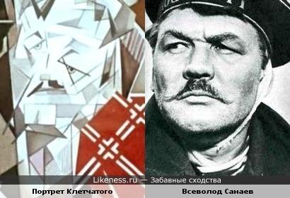 Портрет Клетчатого и Всеволод Санаев