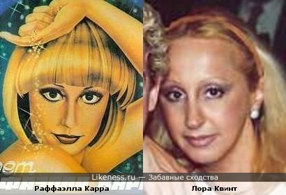 Раффаэлла Карра и Лора Квинт