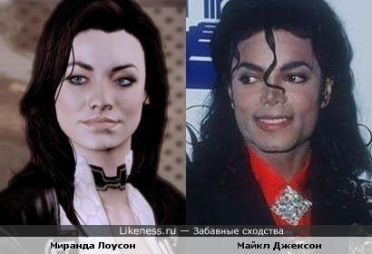 Миранда Лоусон и Майкл Джексон