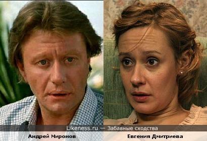 Андрей Миронов и Евгения Дмитриева