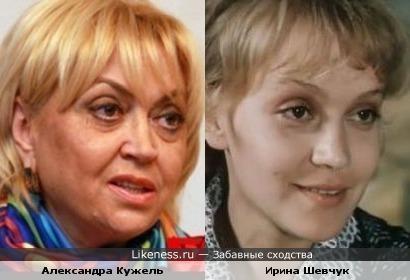 Александра Кужель и Ирина Шевчук
