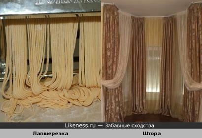 Прогоняем полотно из теста через нарезающую насадку и получаем готовую штору