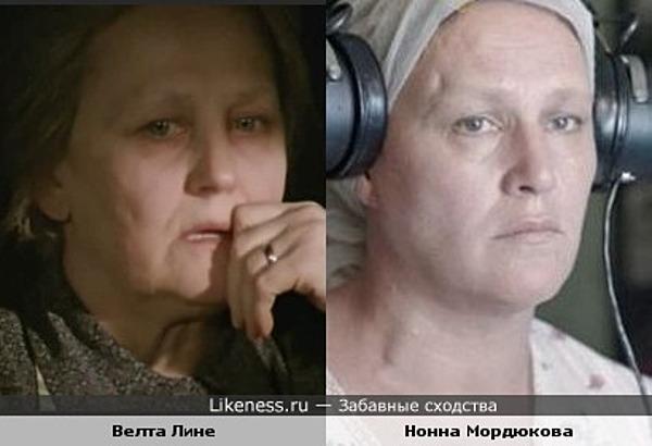 Велта Лине и Нонна Мордюкова