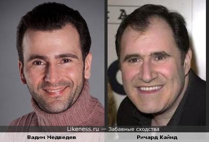 Вадим Медведев и Ричард Кайнд