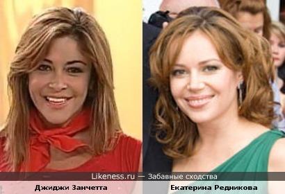 Джиджи Занчетта и Екатерина Редникова