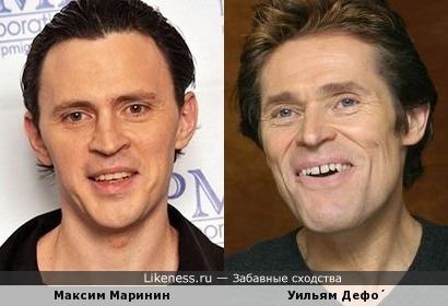 Максим Маринин и Уильям Дефо́