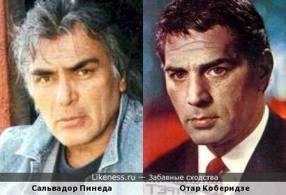 Сальвадор Пинеда и Отар Коберидзе
