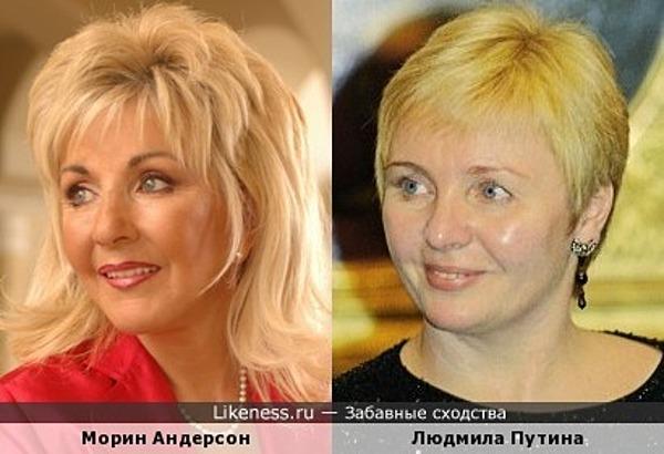 Пастор Морин Андерсон и Людмила Александровна Путина
