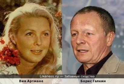 Вия Артмане и Борис Галкин