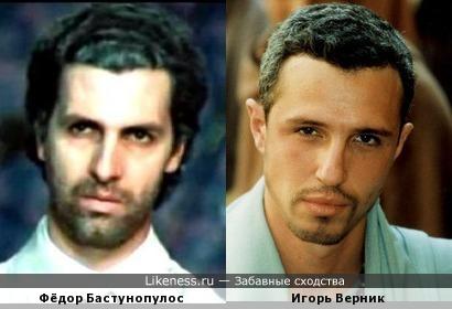 Игорь Верник и Фёдор Бастунопулос