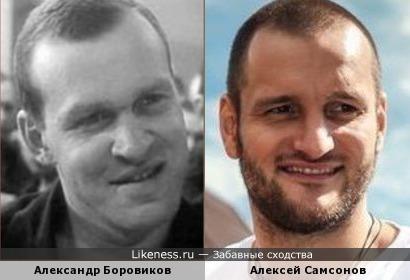 Первый муж Ольги Дроздовой Александр Боровиков и бывший участник Дома-2 Алексей Самсонов
