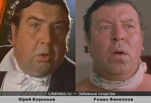 Юрий Воронков и Роман Филиппов