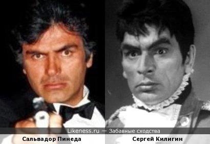 Сальвадор Пинеда и Сергей Килигин