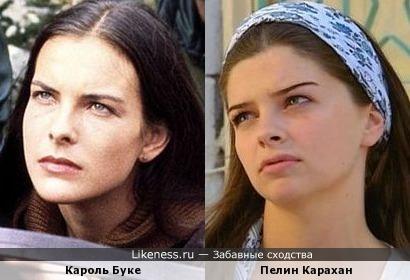Кароль Буке и Пелин Карахан