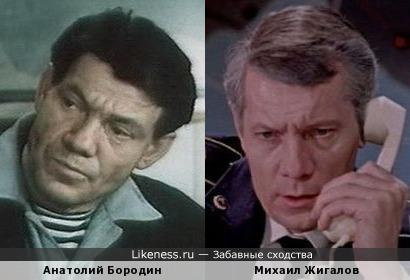 Анатолий Бородин и Михаил Жигалов
