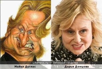 Майкл Дуглас и Дарья Донцова