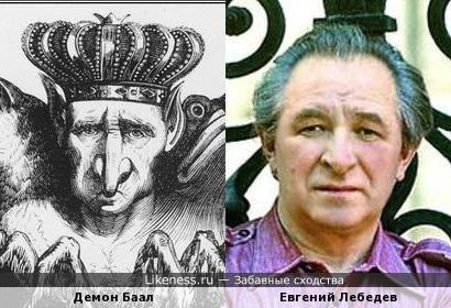 Владимир Путин и демон Баал (иллюстрация к «Словарю преисподней ...