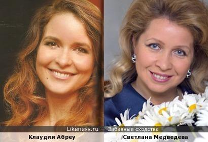 Клаудия Абреу и Светлана Медведева