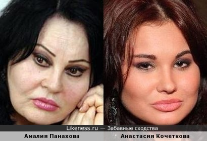 Амалия Панахова и Анастасия Кочеткова
