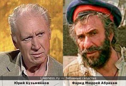 Юрий Кузьменков и Фарид Мюррей Абрахам