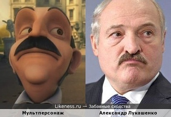 Мультперсонаж напомнил Лукашенко