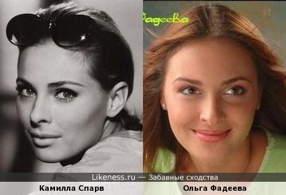 Камилла Спарв и Ольга Фадеева