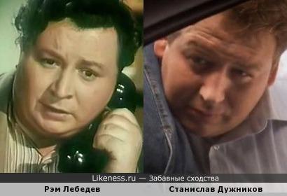 Рэм Лебедев и Станислав Дужников