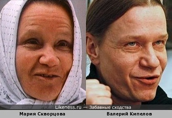 Бабушка Кипелова