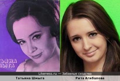Татьяна Шмыга и Маргарита Агибалова