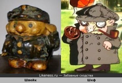 """Этот Швейк из глины напомнил одного из Колобков (""""Следствие ведут колобки"""")"""