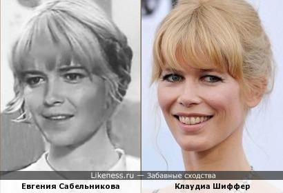 Евгения Сабельникова и Клаудиа Шиффер