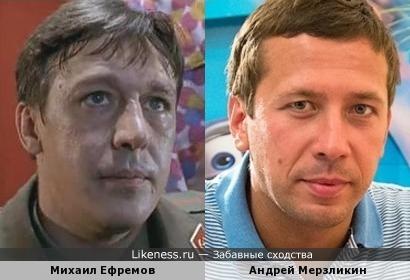Михаил Ефремов здесь напомнил Андрея Мерзликина