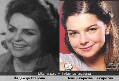 Надежда Гаерова и Пелин Карахан Бекироглу