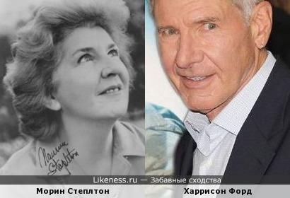 Морин Степлтон и Харрисон Форд
